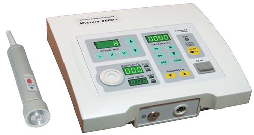 Медицина лазерная аппаратура мустанг работа иваново медицина